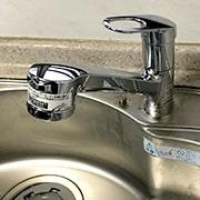 台所の蛇口から水漏れ